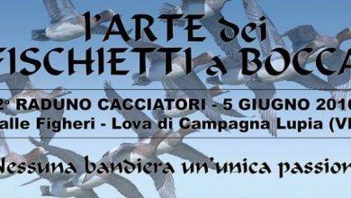 Photo of L'arte dei fischietti a bocca – 2° raduno a Campagna Lupia (VE)